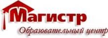 Магистр - обучающий центр