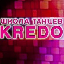 Школа Танцев KREDO