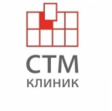 СТМ клиник - стоматология