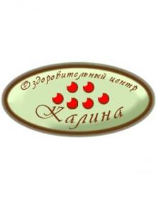 Калина - сауна