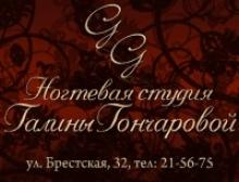Ногтевая студия Галины Гончаровой