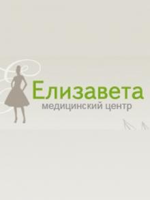 Елизавета - центр похудения