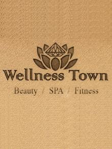 Wellness Town, центр красоты и здоровья