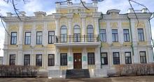 Управление ЗАГС администрации г. Оренбурга