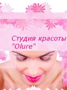 Olure, студия красоты