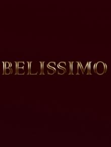 Белиссимо - свадебный салон
